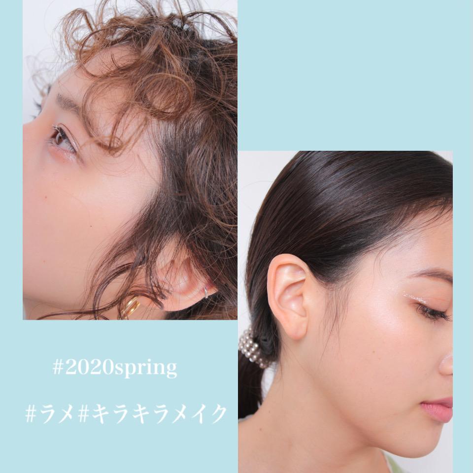 2020spring3.jpeg