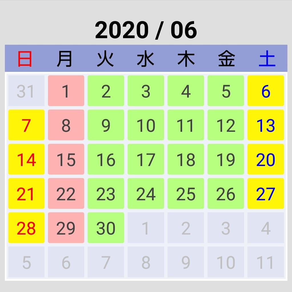 IMG_20200526_143543_547.jpg