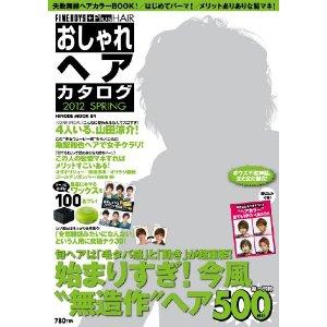 51XY60wfJxL._SL500_AA300_.jpg