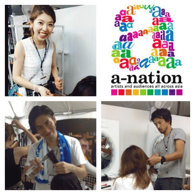 a-netion1.JPG