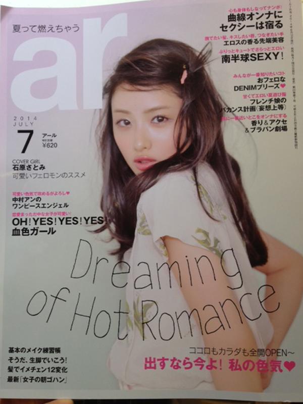 ar-blog.jpg