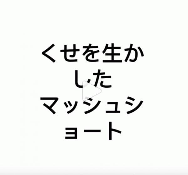 スクリーンショット 2018-03-14 16.21.42.jpg