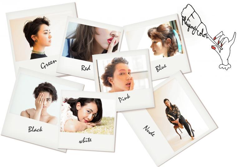 Playing color for Make up !!      BEAUTRIUM hair&makeチームによる『色』とのコラボレーション企画