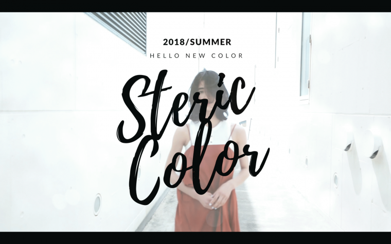 Movie  BEAUTRIUM 2018/ SUMMER  Hello New Color