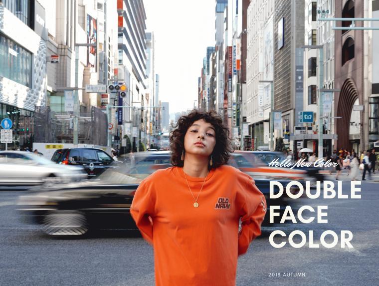 Hello Autumn, 2018 『Double Face Color』