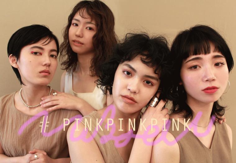 2019 Spring makeup #pinkpinkpink