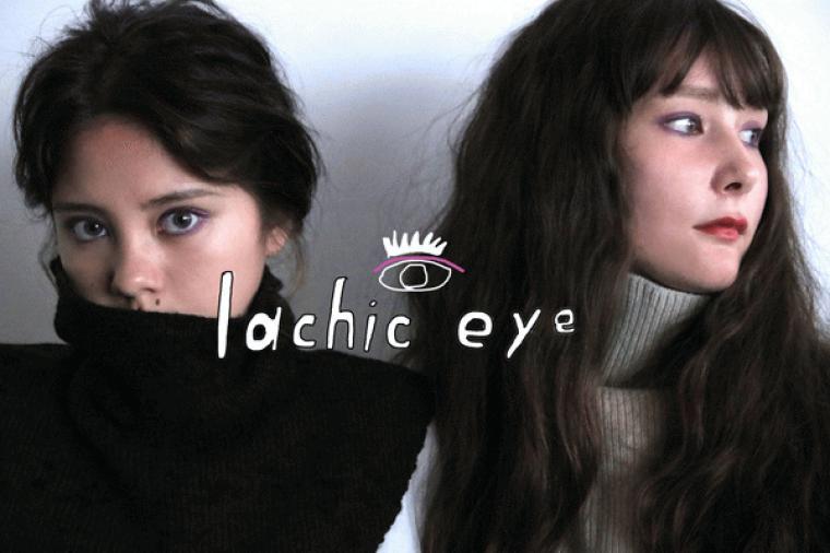2019 A/W TREND MAKE #lachic eye