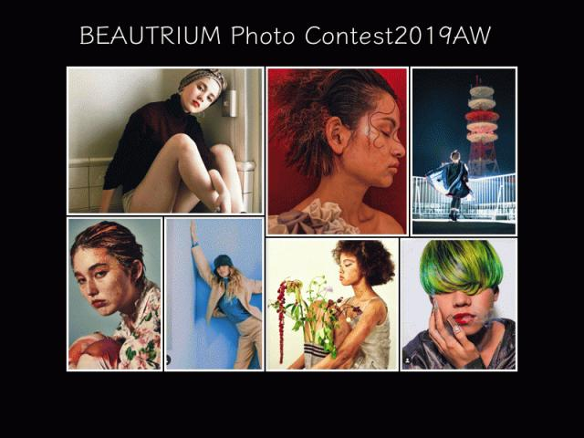 BEAUTRIUM Photo Contest 2019AW