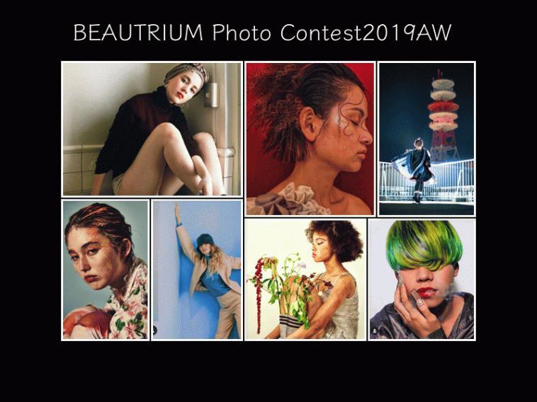 BEAUTRIUM Photo Contest 2019AW
