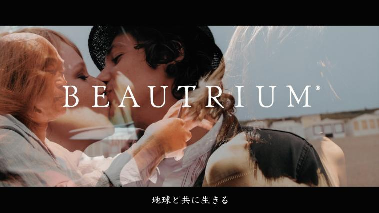 Hair salon Beautrium