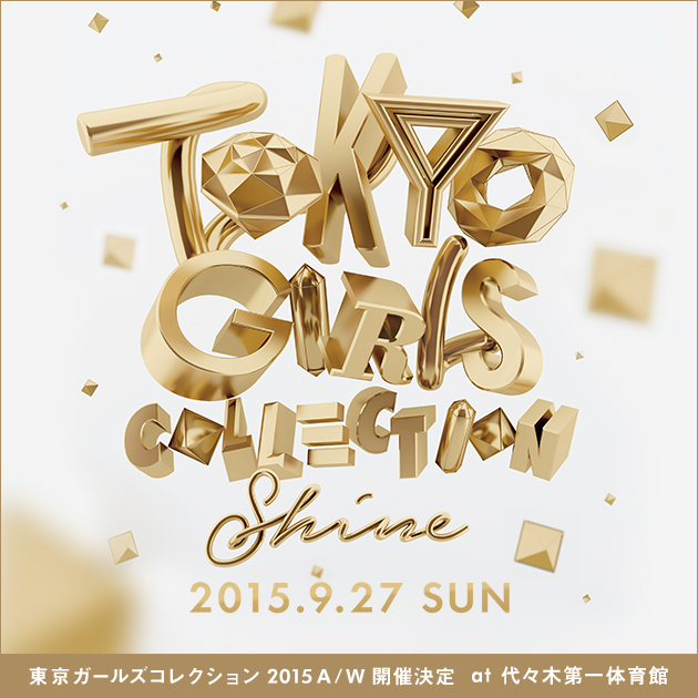 official_banner_kaisai_630_630.jpg