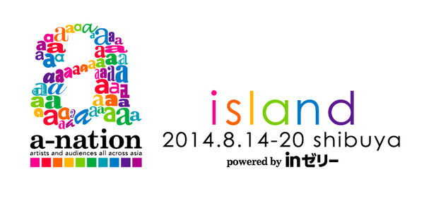 a-nation island×BEAUTY FES2014.jpg