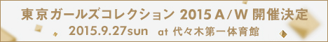 official_banner_kaisai_468_60.jpg