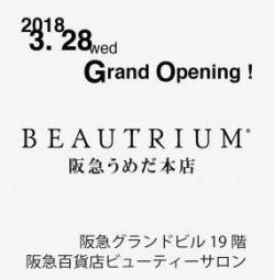 beautrium_hankyu umeda-thumb-290x329-48003.jpg