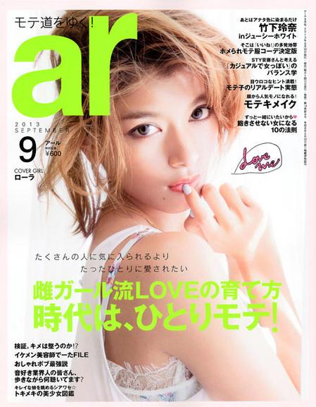 ar_9.jpg