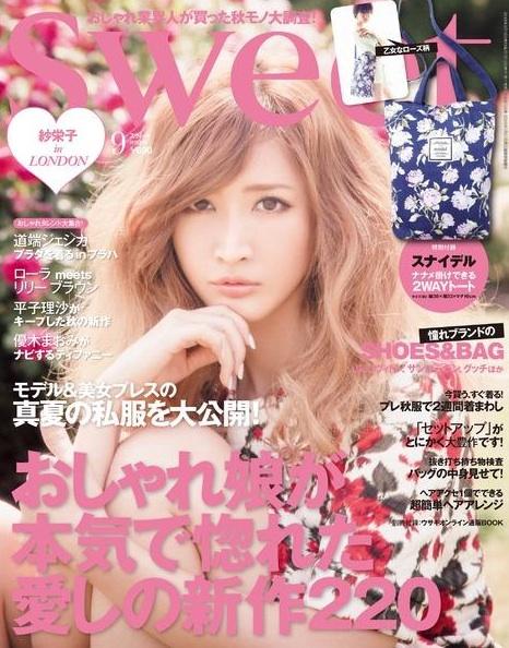 sweet_9.jpg