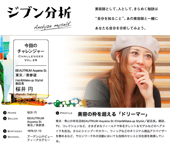 スクリーンショット 2014-01-06 12.44.03.png