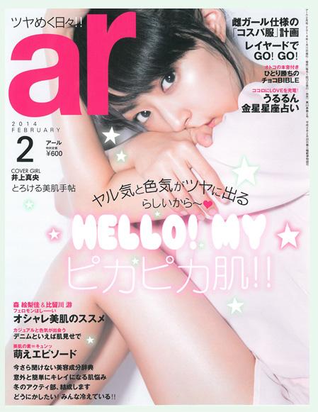 ar_14 '2_cover.jpg