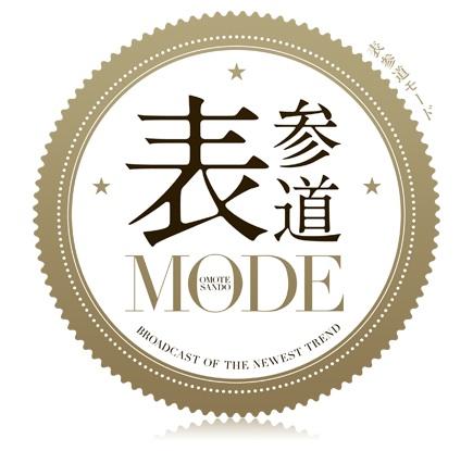 omotesando mode.jpg