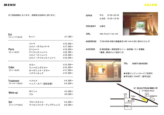 beautrium kamakurakomachi_menu.jpg