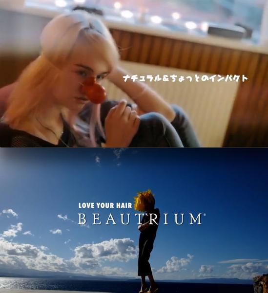 beautrium_gossip girl_tv_cm_003.jpg