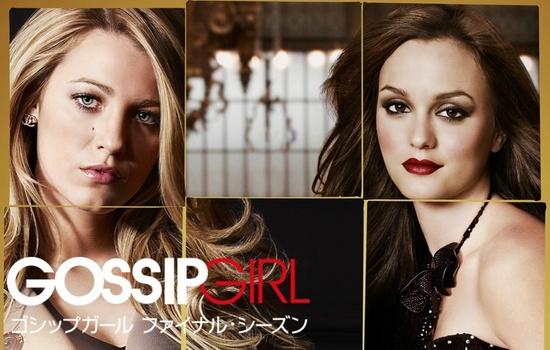 gossip girl_final.jpg