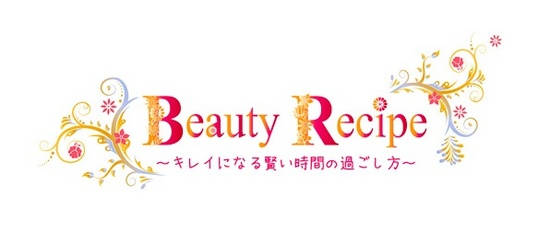 Beauty Recipe.jpg