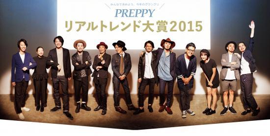 beautrium_ito kazuma_preppy.jpg