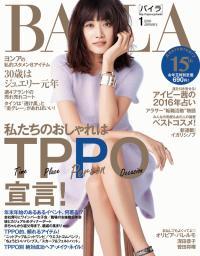 集英社「BAILA」16'1月号.jpg