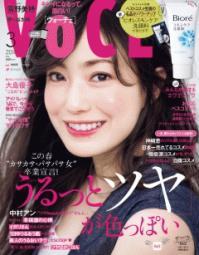 voce_cover_1603.jpg