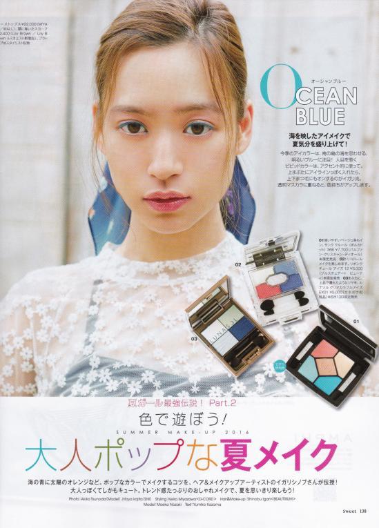 igari shinobu_beautrium_works_takarajimasha_sweet_1606_nozaki moeka_make up.jpg
