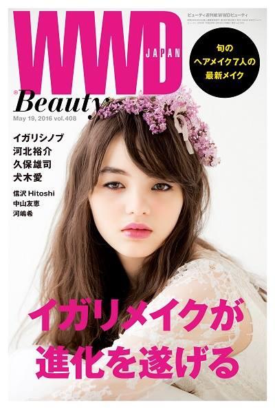 igari shinobu_beautrium_works_ 0518_beauty.jpg