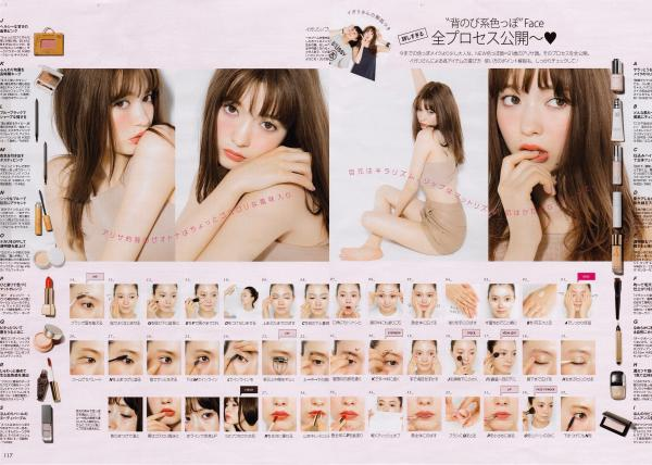 shinobu_beautrium_works_kodansha_vivi_1609_yagi alissa_makeup_02 (1).jpg