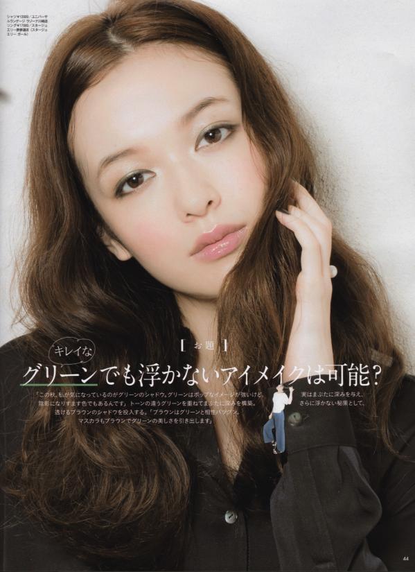 igari shinobu_hidaka kaori_beautrium_works_kodansha_voce_1610_makeup_mori erika_03.jpg