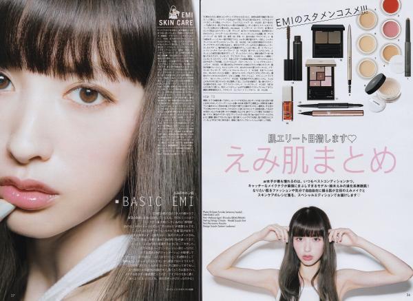 igari shinobu_beautrium_works_shufutoseikastusha_ar_suzuki emim_1702_01.jpg
