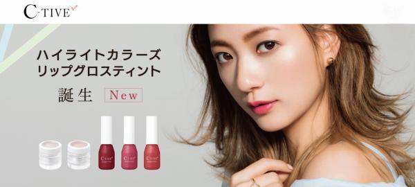 ctive_i_aaa_to chiaki_beautrium_igari shinobu_makeup_koji.jpg