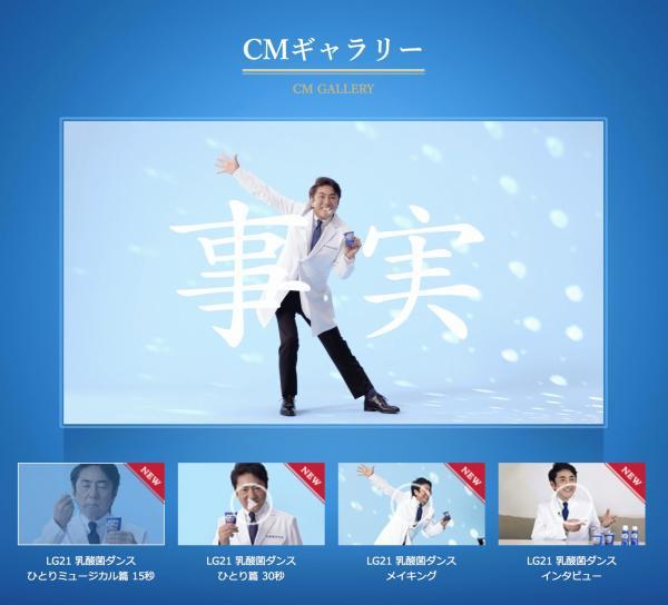 meiji_lg21_ichimura masachika_02.jpg