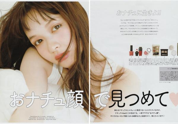 igari shinobu_beautrium_works_shufutoseikatsusha_ar_make up_mori erika_1706_01.jpg