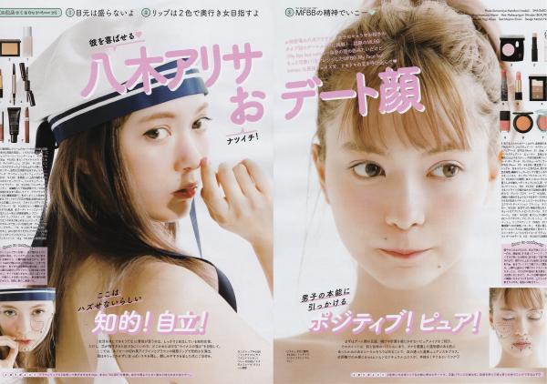 igari shinobu_beautrium_works_shufutoseikatsusha_ar_yagi alissa_makeup_1708_02.jpg