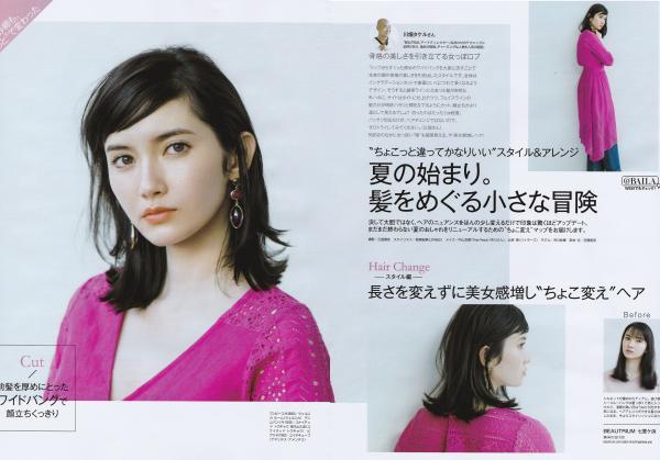 kawabata takeru_beautrium_works_shueisha_baila_ichikawa saya_hair_1708_02.jpg