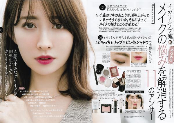 igari shinobu_meguro saori_beautrium_works_maquia_makeup_kojima haruna_izumi rika_eto misa_1709_01.jpg