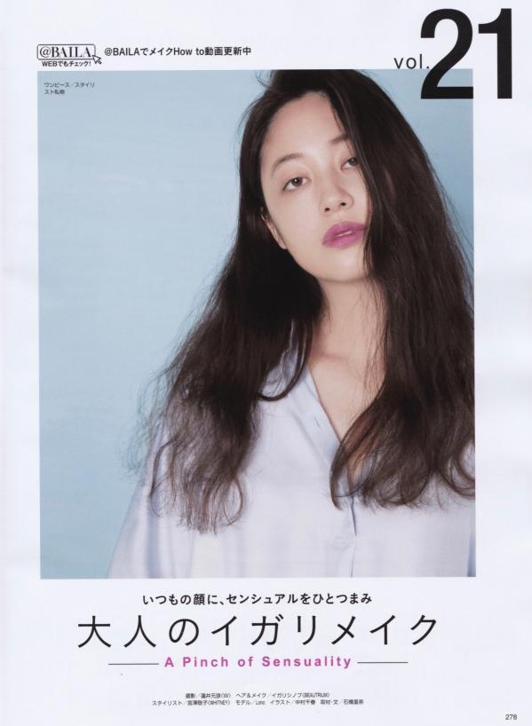 igari shinobu_beautrium_works_shueisha_baila_igarimake_lono_1710.jpg
