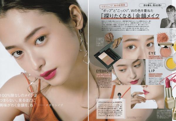 igari shinobu_beautrium_works_shueisha_maquia_1710_makeup_01.jpg