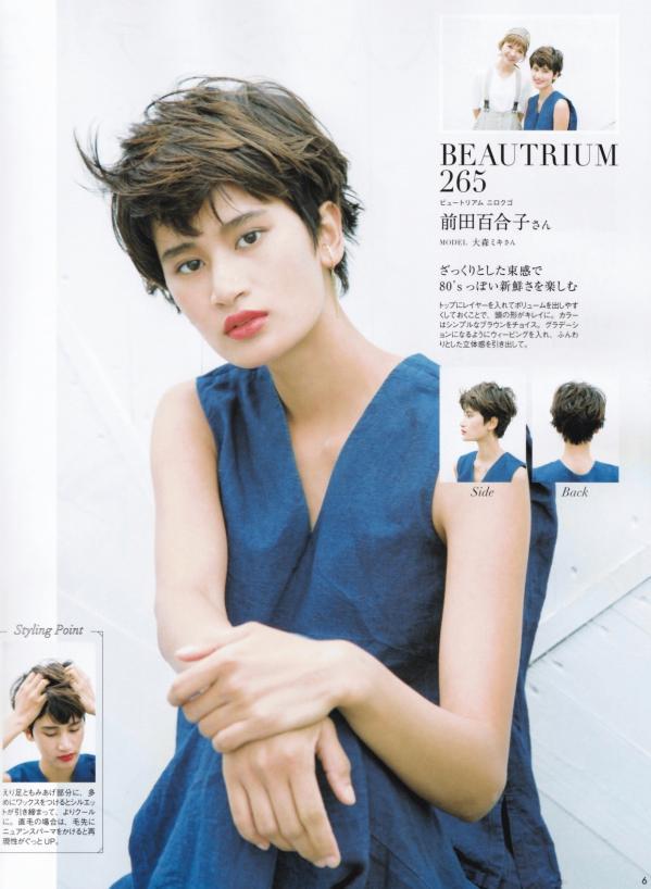 maeda yuriko_beautrium_works_neko_kireina otona hair_17_vol6_ohmori miki.jpg