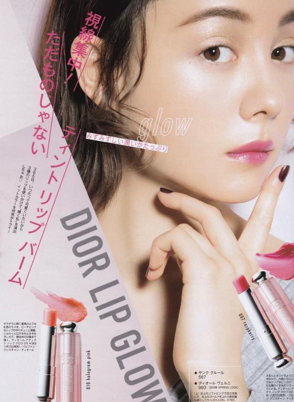 igari shinobu_beautrium_works_kodansha_vivi_dior_triendl reina1802_thum.jpg