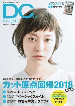 「Design Cut」(Vol,1 )発売中⭐︎