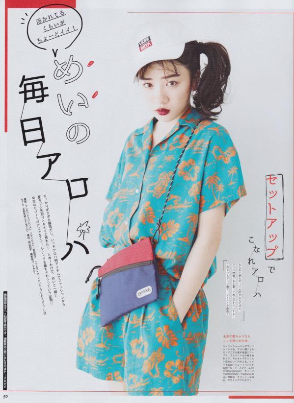 igari shinobu_beautrium_works_syueisya_seventeen_1807_01.jpg