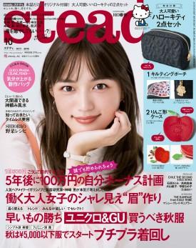 cover_004_201810_ll.jpg