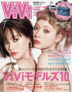 講談社「ViVi」7月号 本日発売★