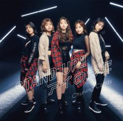 Chuning Candy「STAND UP!!」